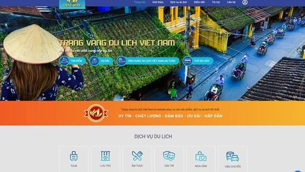 越南旅游金页:链接企业和游客的平台 hinh anh 1