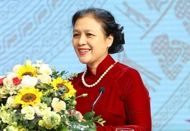 促进越南与乌兹别克斯坦友好合作 hinh anh 1