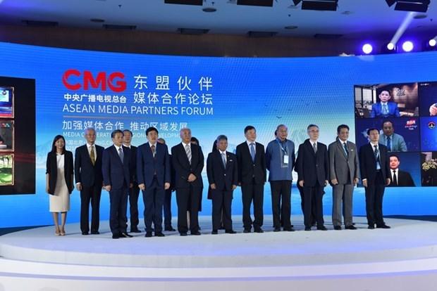 越通社代表出席东盟伙伴媒体论坛 hinh anh 2