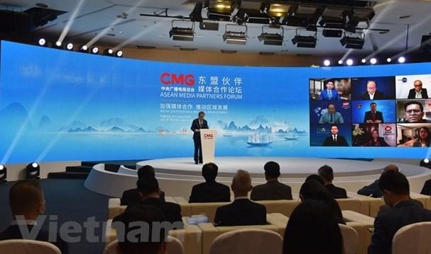 越通社代表出席东盟伙伴媒体论坛 hinh anh 1