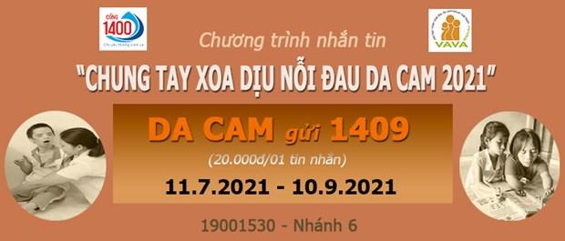 """2021年携手抚平橙剂受害者之痛""""爱心短信捐款活动正式启动 hinh anh 1"""