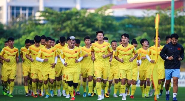 世界杯2022亚洲预选赛:越南将在主场进行比赛 hinh anh 1