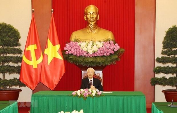 越共中央总书记阮富仲与韩国总统文在寅通电话 hinh anh 1