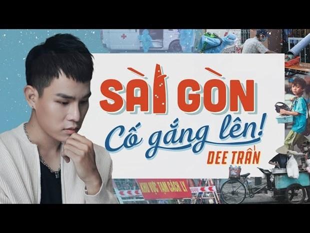 越南艺人在胡志明市实施社交距离措施期间传递正能量 hinh anh 2