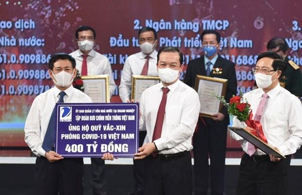 2021年上半年越南电信企业努力实现双重目标 hinh anh 1