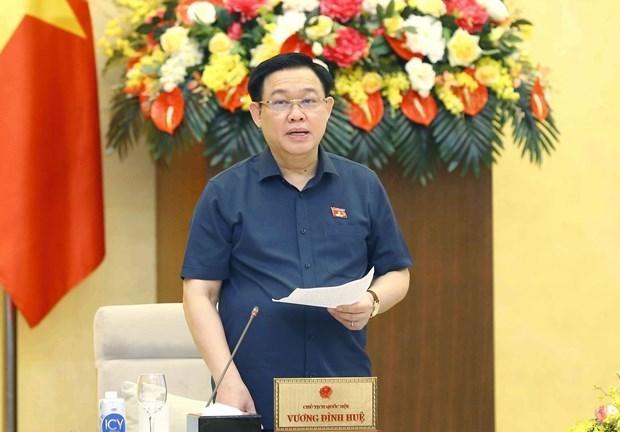 越南第十五届国会第一次会议将于7月20日开幕 hinh anh 1