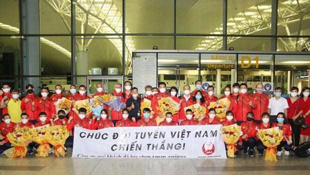 2020年东京奥运会:越南奥运代表团抵达日本 准备参加奥运会 hinh anh 1