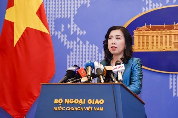 越南对越南国家银行与美国财政部达成的协议表示欢迎 hinh anh 1