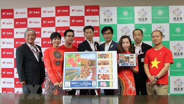"""2020年东京奥运会:福岛作为越南体育代表团""""迎宾地""""发行纪念邮票 hinh anh 2"""