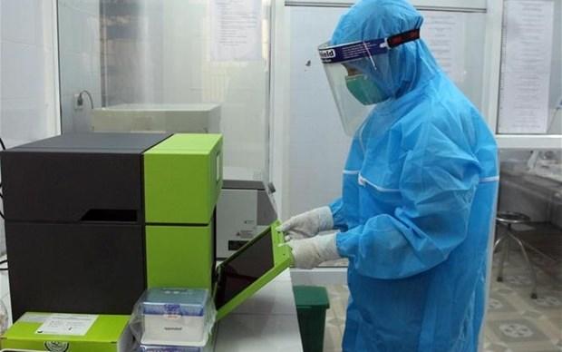 7月22日上午越南新增2967例新冠肺炎确诊病例 hinh anh 1