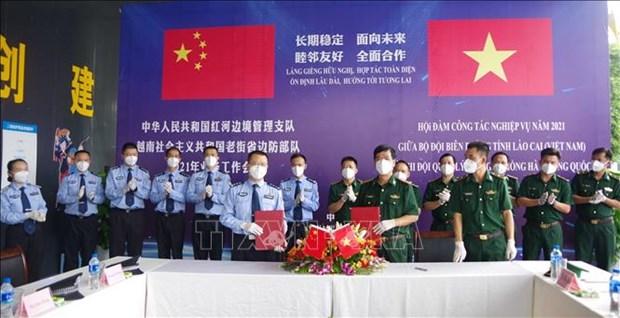 越南老街省与中国云南省加强边境管控 维护边境安全稳定 hinh anh 1