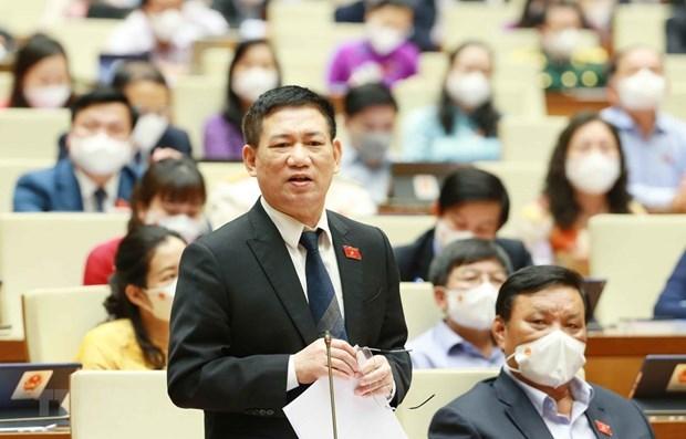 """越南第十五届国会第一次会议:将""""厉行节约、反对浪费""""专项监督纳入2022年最高监督计划 hinh anh 1"""