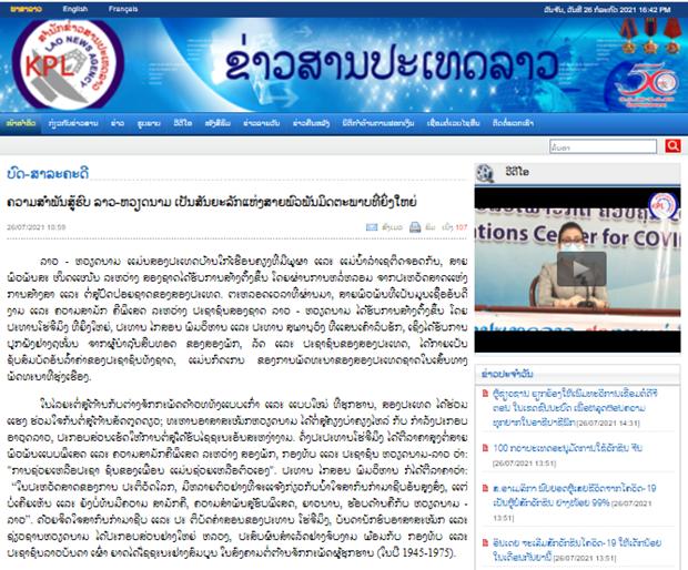 老挝媒体:老越战斗联盟是伟大友谊的象征 hinh anh 1