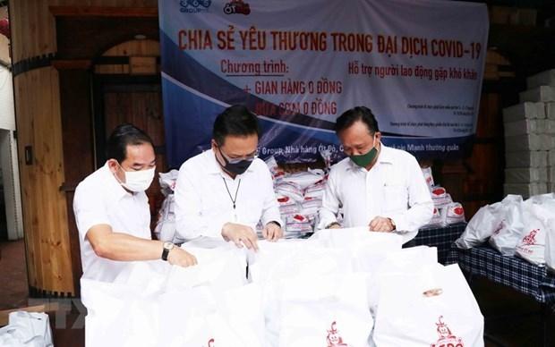 越南外交部领导致信感谢旅居海外越南人为新冠肺炎疫情防控工作做出贡献 hinh anh 1