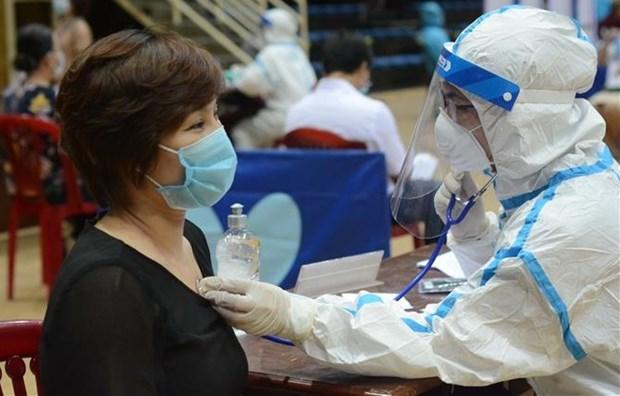7月30日早越南新增4992例新冠肺炎确诊病例 胡志明市加快疫苗接种进度 hinh anh 1