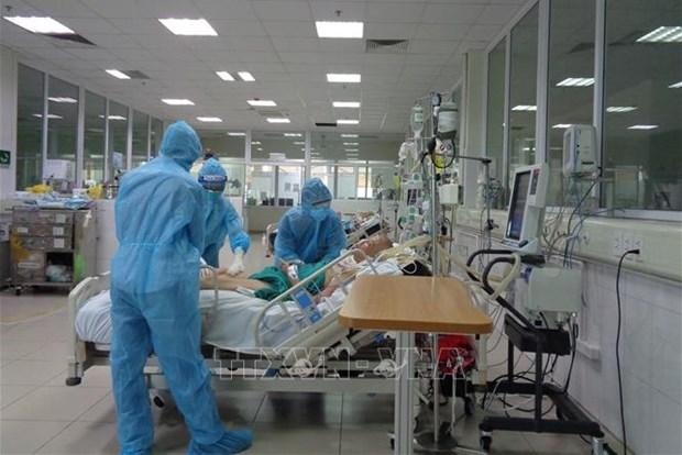 胡志明市:紧急启用 4 个新冠患者重症监护中心 hinh anh 1