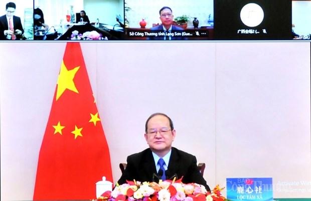 促进越南与中国广西壮族自治区的边贸发展 hinh anh 2