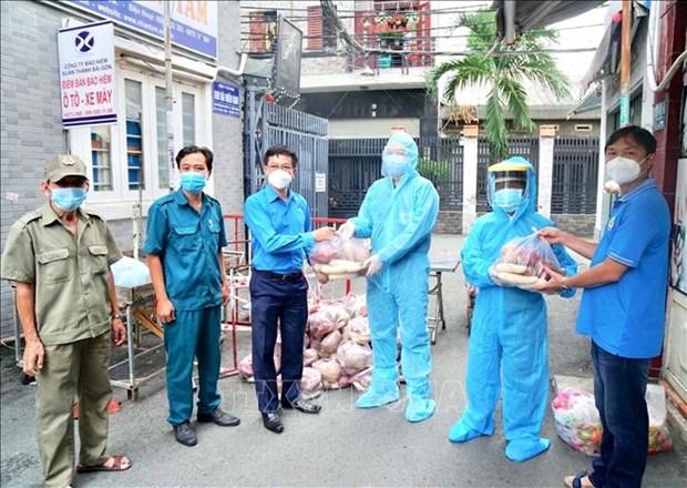 胡志明市:近30万名劳动者获得逾4650亿越盾的援助 hinh anh 1