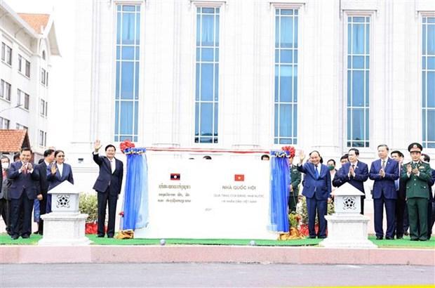 越南国家主席阮春福访老期间的系列活动 hinh anh 4