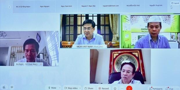 加强越南清真产业建设的国际合作 hinh anh 1