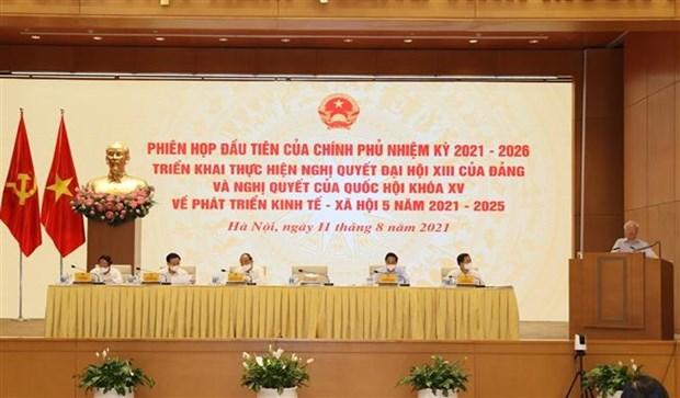 政府总理范明政:建设创新型、廉政型、行动型、高效型、服务型的第十五届政府 hinh anh 2
