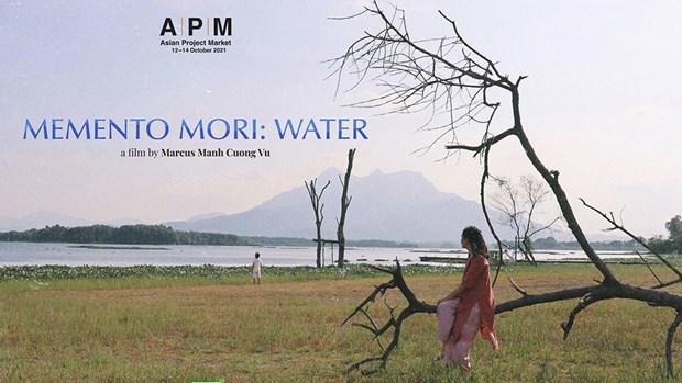《记忆碎片:水》影片入选釜山国际电影节-亚洲项目市场 hinh anh 1