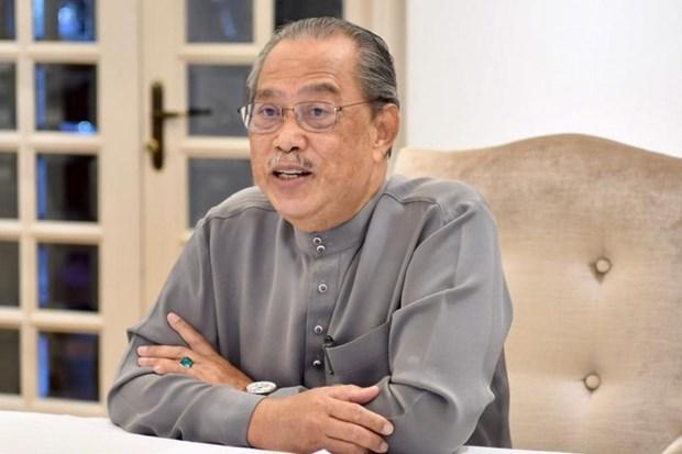 马来西亚总理穆希丁·亚辛已经递交辞呈 hinh anh 1