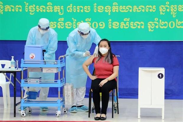 """东南亚疫情形势:菲律宾发现首例感染""""拉姆达""""变异毒株的病例 hinh anh 2"""