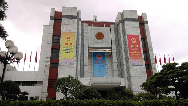 给予河内市人民委员会党组干事会(2016-2021年任期)警告处分 hinh anh 1