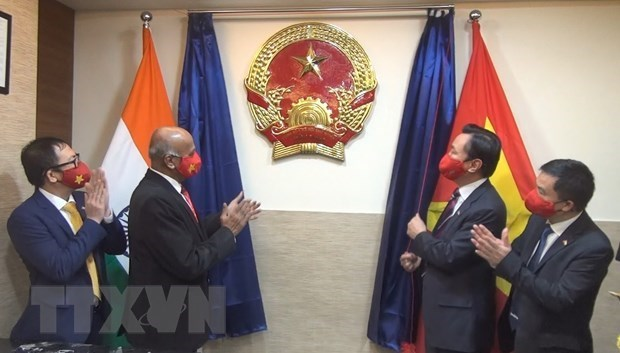 越南驻印度加罗尔市名誉领事馆正式开馆 hinh anh 1