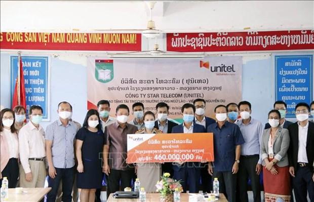 在老越南电信联营公司协助阮攸双语学校提高教学质量 hinh anh 1