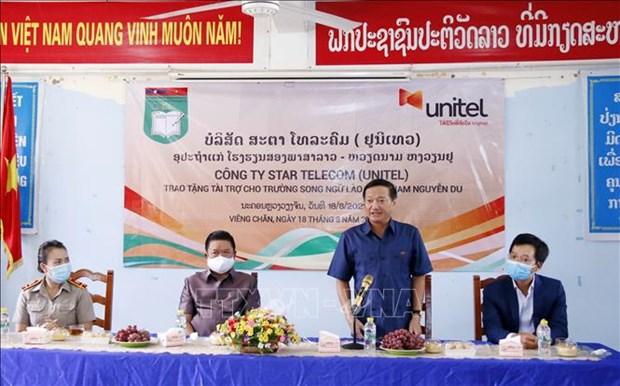 在老越南电信联营公司协助阮攸双语学校提高教学质量 hinh anh 2