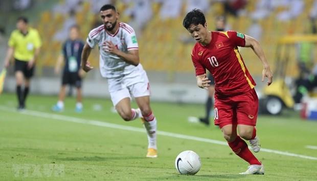 2022年世界杯亚洲区预选赛第三阶段第一轮:9月3日0时越南VS沙特阿拉伯 hinh anh 1