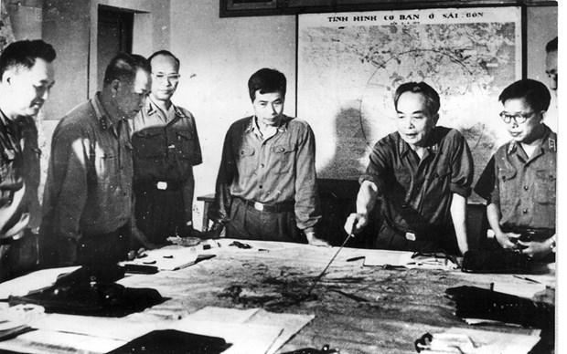 八月革命暨九二国庆节76周年:武元甲大将线上图片展举行 hinh anh 1