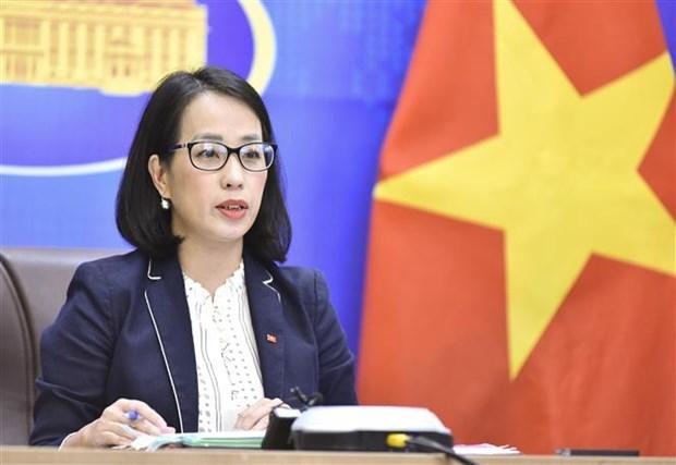外交部例行记者会:越南十分关注阿富汗局势 hinh anh 1