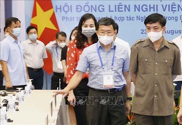 AIPA-42大会自8月23日至25日以视频方式举行 hinh anh 1