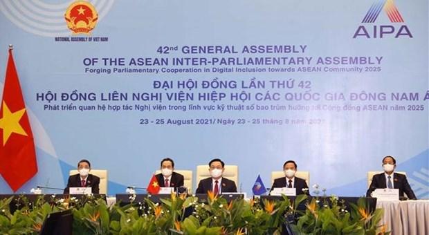 越南国会主席王廷惠出席第42届东盟议会联盟大会开幕式 hinh anh 1