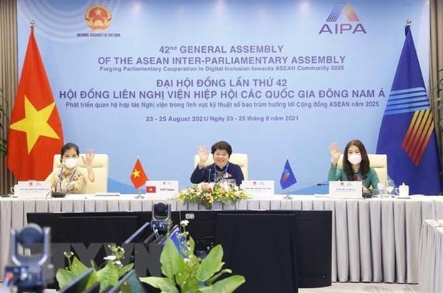 第42届东盟议会联盟大会: 促进疫情后的妇女经济赋权 hinh anh 1