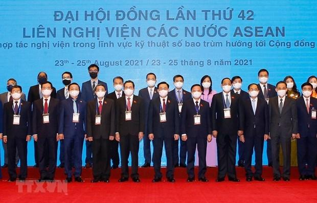 AIPA-42:老挝国会主席提出3项建议 hinh anh 1