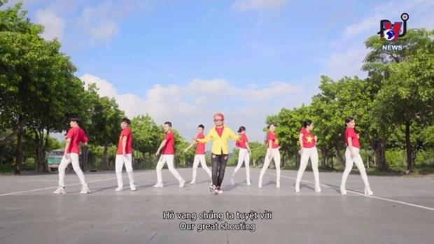 韩国男歌手《越南》音乐视频正式亮相 hinh anh 1