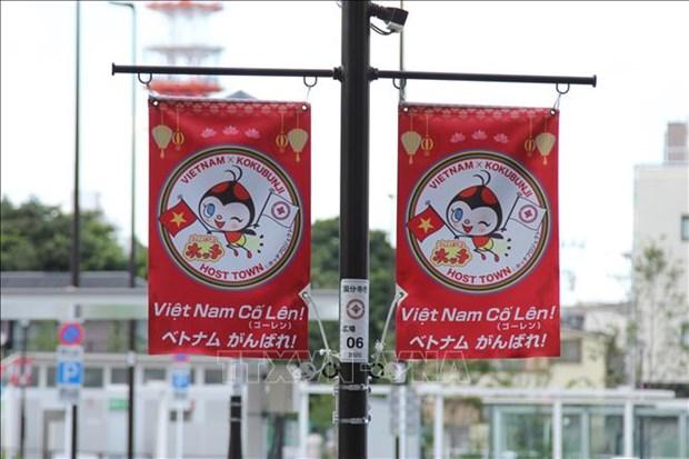2020年东京残奥会:越南参赛运动员得到日本人民的热烈支持 hinh anh 1
