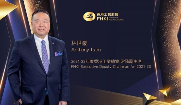 越南与中国香港企业在后疫情阶段的合作前景 hinh anh 2