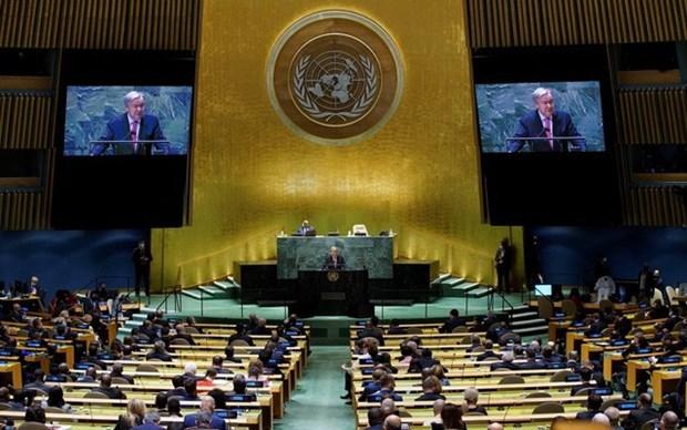 越南国家主席阮春福出席第76届联合国大会一般性辩论 hinh anh 1