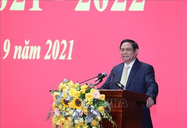 范明政总理:国防学院以学校为基础以教师为动力 以学员为中心 hinh anh 2