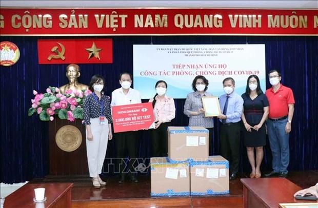 新冠肺炎疫情:胡志明市接收由各家企业捐赠总额逾3730亿越盾的抗疫物资 hinh anh 1