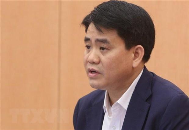 原河内市人民委员会主席阮德钟因非法干预数字化项目招投标行为再遭起诉 hinh anh 1