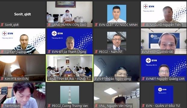 越南国家电力集团将开展昆岛县国家电网供电项目 hinh anh 1