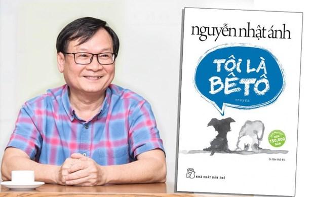越南著名作家阮日映作品《我是贝托》即将在韩国出版 hinh anh 1