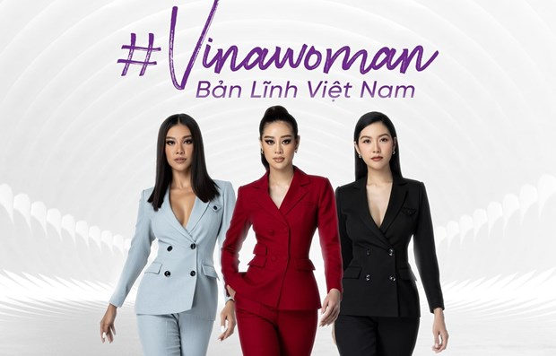 2021年越南环球小姐选美大赛:为妇女自信发声和提高其在各领域影响力创造便利 hinh anh 1
