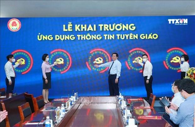 越共中央宣教部推出宣教信息应用程序 hinh anh 1